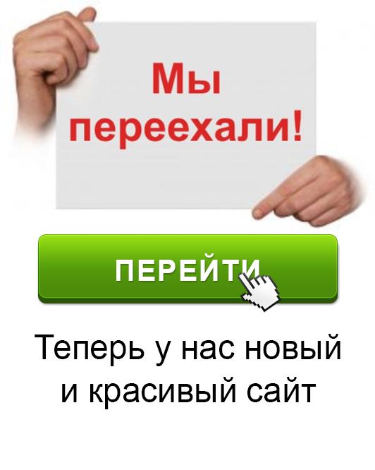 Есть новый сайт индивидуалок москва карты